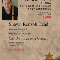 Campbell Learning Center Presents: Shawn Renzoh Head Shakuhachi Japanese Flute Recital