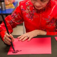 Chinese Community Center Asian Heritage Cultural Discovery