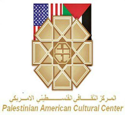 Palestine American Cultural Center (PACC)