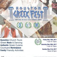 Houston 2017 Greekfest