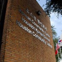 Korean Cultural Center Houston (Korean Community C...