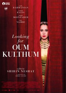 26th Houston Iranian Film Festival: Looking for Ou...