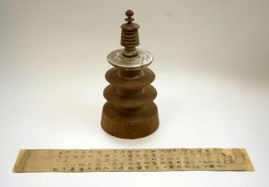 Collection InSight: The Dharani Scroll