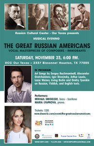 "Musical Evening ""The Great Russian Americans"""