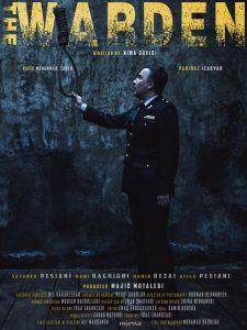 27th Houston Iranian Film Festival: The Warden