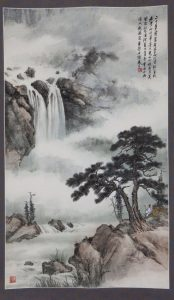 Chinese Brush Painting: Waterfalls and Streams (Livestreaming)