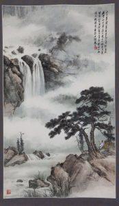 Chinese Brush Painting: Waterfalls and Streams (Li...