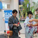 Sunny Days Ahead- Tanabata Festival