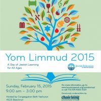 21st Annual Yom Limmud or Day of Jewish Learning