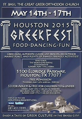 Houston 2015 Greekfest – 20th Annual Festival of Greece