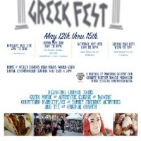 Houston 2016 Greekfest