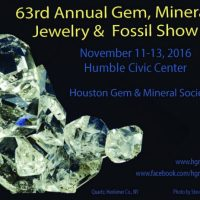 63rd Annual HGMS Gem, Jewelry, Mineral, and Fossil Show