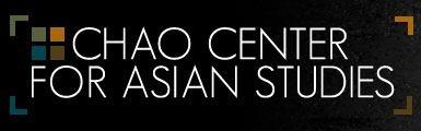 Rice University - Chao Center for Asian Studies