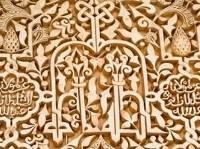 Muslim Artists of Houston
