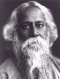 Tagore Society of Houston