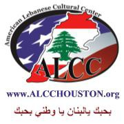 American Lebanese Cultural Center (ALCC)