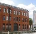 Eller Wagon Works Building