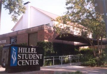 Houston Hillel Student Center