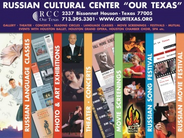 Russian Cultural Center Our Texas - Concert Hall