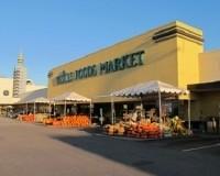 Whole Foods Market - Bellaire