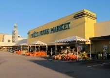 Whole Foods Market - Bellaire