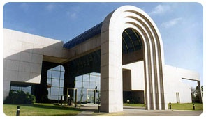 Fort Bend County Libraries - George Memorial Library